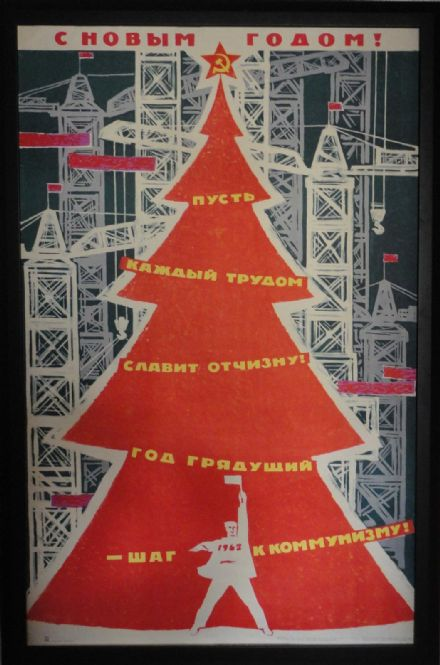 Soviet Happy New Year Christmas Tree Propaganda Poster by Oleg Maslyakov Moscow